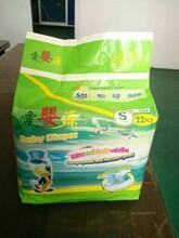 收购库存奶瓶,婴儿用品,收购库存尿不湿图片