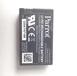 收購手機電池,移動電源,鋰電池,18650鋰電池