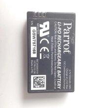 收购手机电池,移动电源,锂电池,18650锂电池图片