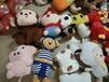 收購毛絨軟玩具,毛絨玩具,布玩具,毛絨玩具,布娃娃,布公仔