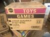 收購益智玩具,收購玩具,收購積木玩具,收購拼圖玩具
