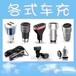 回收手機適配器,充電器,數據線,充電寶,移動電源,電池,耳機,藍牙