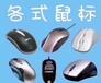 回收键盘,鼠标,键鼠套装,主机,显示屏,电脑线材,路由器
