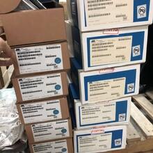收購電子料,變壓器,喇叭,電子腳,電路板,IC,錫渣,鍍金鍍銀圖片