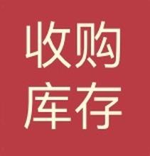 长期茶叶收购,收购茶叶,普饵茶,绿茶,红茶,铁观音,金骏梅,正山小种,黑茶图片