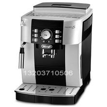 郑州德龙咖啡机租赁/Delonghi23.420全自动进口咖啡机出租