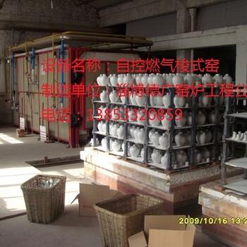 陶瓷酒瓶生產設備及工藝技術