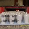陶瓷生產設備技術