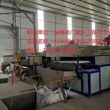生产催化剂焙烧催化剂分子筛网带窑炉图片