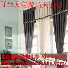 左安门百叶窗帘,左安门木百叶窗帘铝合金窗帘PVC窗帘图片