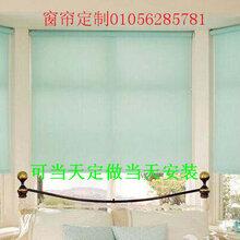 西铁营百叶帘卷帘家庭窗帘遮光窗帘遮光窗办公卷帘图片