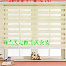 西铁营办公窗帘电动窗帘卷帘遮光窗帘定制百叶窗帘图片