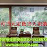北京卷帘窗帘