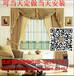 四季青遮陽窗簾定制防紫外線窗簾定制阻燃防水窗簾安裝