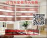 北京办公室窗帘办公室卷帘办公百叶窗帘