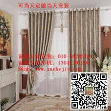 北京办公室卷帘百叶窗帘写字楼大厦工程遮阳帘图片