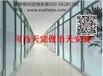 北京百叶窗帘定制百叶窗帘上门测量安装