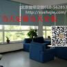 北京遮阳窗帘