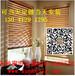 四季青百葉窗簾定做木百葉窗簾安裝鋁合金百葉窗簾