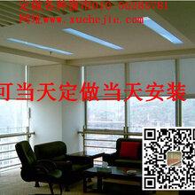 北京帘头窗帘设计制作布窗帘上门测量