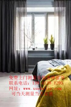 朝阳十里河附近定做窗帘安装维修窗帘杆