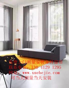 邓家窑办公室窗帘定做安装卷帘窗帘安装百叶窗帘