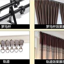 窗帘定制安装窗帘维修上门服务安装罗马窗帘杆图片