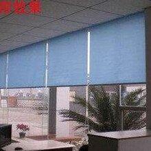 朝阳公园定做窗帘朝阳公园遮光窗帘定做安装布艺窗帘图片
