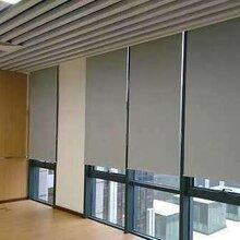 東便門窗簾定做安裝辦公室窗簾定制卷簾窗簾百葉窗簾圖片
