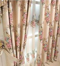 西城百万庄定做卷帘百叶窗帘遮光隔热窗帘家庭布艺窗帘图片