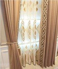 光明樓定做安裝窗簾定制布藝窗簾紗簾窗簾全遮光窗簾圖片