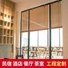 北京办公室窗帘