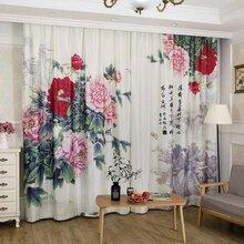 北京窗簾訂做北京布藝窗簾定做安裝上門測量定制窗簾圖片