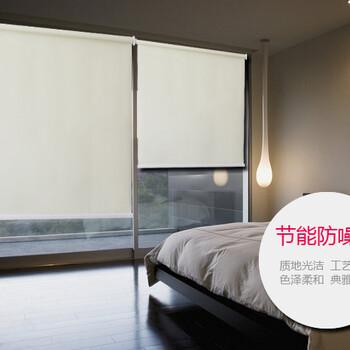 北京办公室窗帘定制安装北京卷帘窗帘北京百叶窗帘遮光窗帘