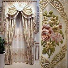 北京窗簾定做北京定做窗簾北京別墅窗簾定做圖片