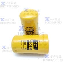 2525091-20329厂家销售沃尔沃柴油滤清器过滤设备图片