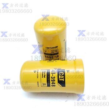 2525091-20329厂家销售沃尔沃柴油滤清器过滤设备
