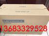 北京正品大力神UPS电源蓄电池电瓶C&D12-127LBT电池参数