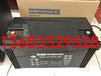 苏州西恩迪蓄电池官网西恩迪C&D12-127ALBT电池最新价格