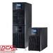 VGD-10KL不间断电源PCM电源低价销售正品10KVA延时UPS电源