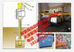 供应自钻自喷履带式高压旋喷单双三重管全套设备天津聚强XPL型直销