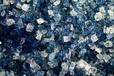 優惠供應紅藍寶石毛料
