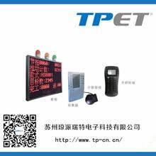供应TPETspv数据管理系统