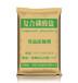 食品品质改良剂复合磷酸盐