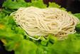 鲜面条保持自然亮黄、亮白就用麦香宝