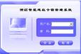 门锁软件注册门锁软件到期了门锁系统注册码门锁系统升迁码门锁注册码