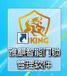 雅麒智能門鎖管理軟件授權碼雅麒智能門鎖管理軟件房卡