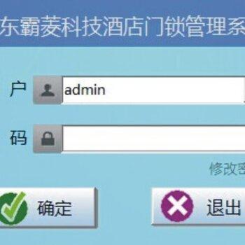 霸菱門鎖軟件注冊碼霸菱軟件注冊霸菱門鎖系統注冊碼BALINGV10.1