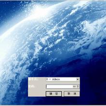eLock門鎖管理系統注冊碼eLock門鎖管理系統授權碼eLock注冊碼圖片