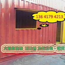 中国领先二手集装箱销售商当选上海也照集装箱销售